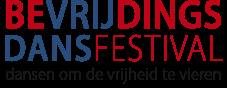Bevrijdingsdans Festival